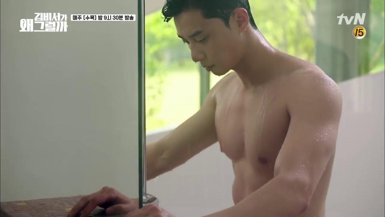 Seo won sex in salon - 2 part 2