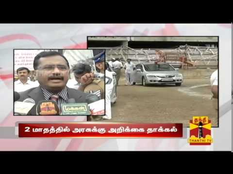 Justice Ragupathi Begins The Inspection In Chennai Building Collapse Spot - Thanthi TV