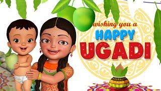 Wishing you Happy Ugadi | Infobells