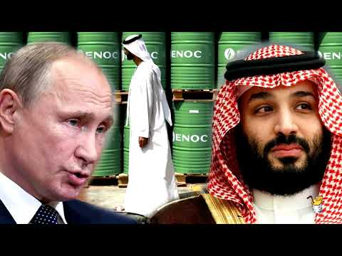 Саудовская Аравия взялась