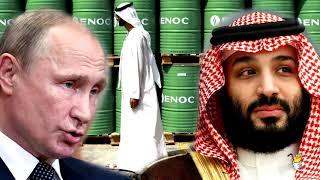 Саудовская Аравия взялась за друзей Путина