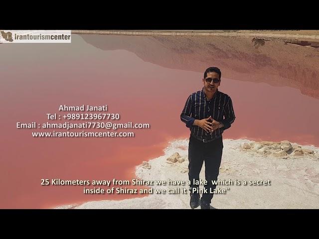 Pink lake in Shiraz Iran Maharloo Ahmad janati احمد جنتی راهنما گردشگری www.irantourismcenter.com