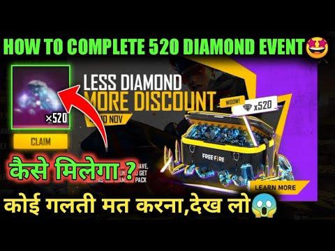 HOW TO CLAIM 800 DIAMONDS IN LEVEL UP PASS EVENT | FREE FIRE NEW EVENT | LEVEL UP PASS FREE FIRE