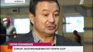 В Алматы прибыл боксер Патрицио Олива