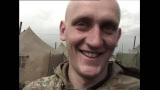 Сладков+ Хроника войны. Кавказ 2000. Легендарный 56 й ДШП уходит на работу