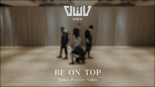 OWV - BE ON TOP