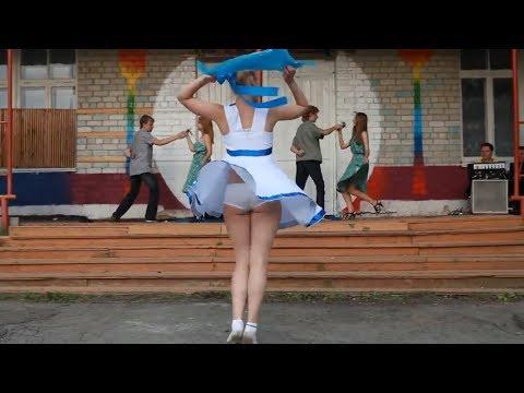 Покажите как люди танцуют голыми видео сайт является
