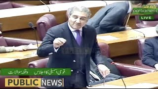 fawad chaudhry speech national assembly