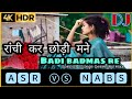 New Nagpuri DJ Remix Song || Ranchi Kar Chori Mane Badi Badmash Re || Hvyyy Dance Mix -Dj NAB Vs ARS
