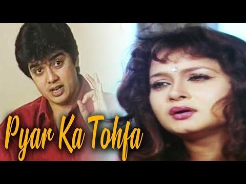 Pyar Ka Tohfa   Hindi Dubbed Movies   Harish Movies    South Indian Movies Dubbed In Hindi