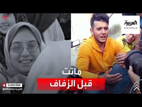 قصة أنس العريس الحزين في غزة  - نشر قبل 2 ساعة