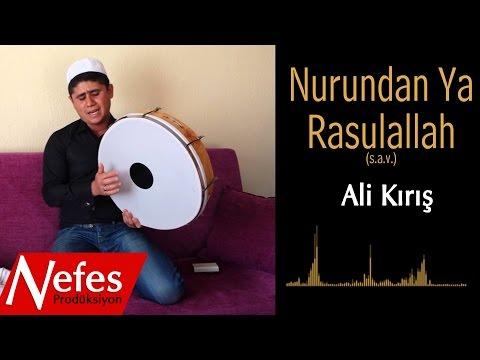 Ali Kırış - Nurundan Ya Rasulallah (s.a.v.) -   2017 Yeni Albüm