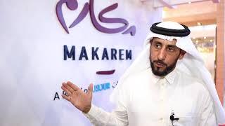 Dr. Badr Al Badr – CEO Dur Hospitality at ATM 2018