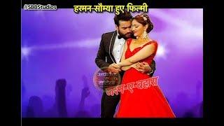Download Video Shakti: MUST WATCH! Harman & Saumya's CHRISTIAN WEDDING! MP3 3GP MP4