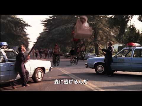 映画「E.T. コレクターズ・エディション」ブルーレイ 11/2発売