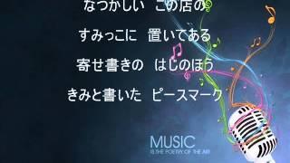 「メロディー」は、玉置浩二の1996年10作目のシングル曲です。YouTubeで...