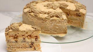 як зробити торт з горіхами