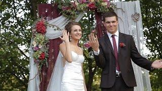 Марсаловая свадьба Мити и Тани