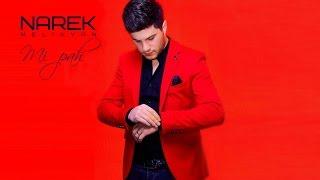 Narek Meliqyan - Mi Pah