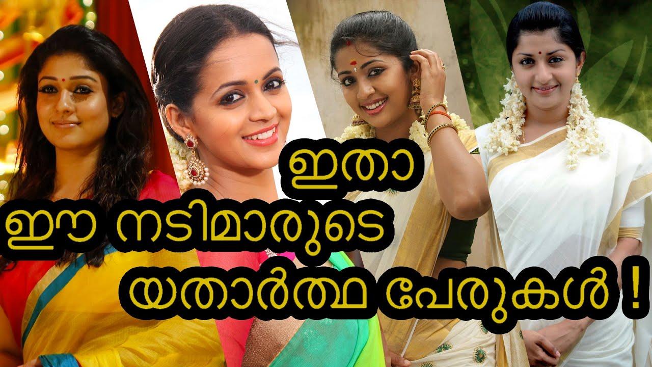 all malayalam film actress names