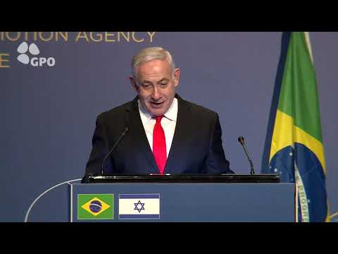 PM Netanyahu Attends Opening of Brazilian Trade Office in Jerusalem