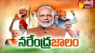 PM Modi | world's most fol…