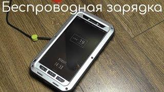 Делаем Беспроводную Зарядку для ЛЮБОГО Смартфона / Айфона
