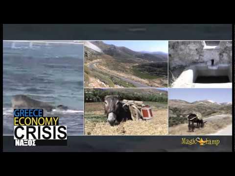 Greece Economy Crisis Νάξος | Χώρα, Λιμάνι, Απείρανθος, Παλιά Αγορά Παρουσιαστής: Κοντιζάς Μιχαήλ