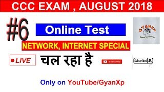 Online CCC Practice Test Live #6 || CCC Course in Hindi