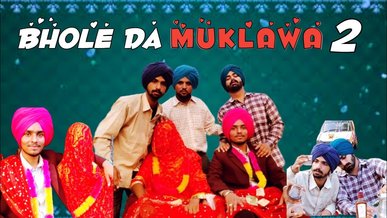 BHOLE DA MUKLAWA 2 • ਭੋਲੇ ਦਾ ਮੁਕਲਾਵਾ 2 • Full Comedy Video  😂😂