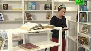 Книга «Живое предание Старец Иоанн Крестьянкин»