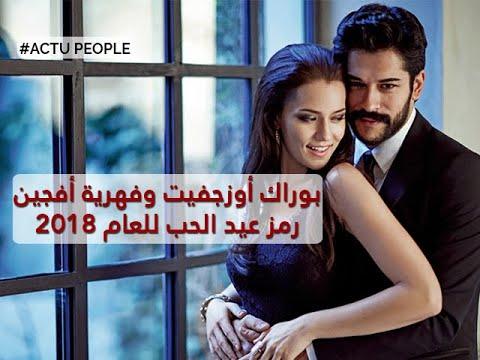 أخبار المشاهير ليوم الإربعاء 14 فيفري 2018 -قناة نسمة