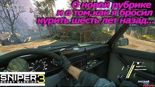 Sniper Ghost Warrior 3 Катаемся на ВАЗ 2329 Нива Пикап LADA 4x4 Pickup смотреть
