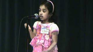 Talent Time 2011 - Malayalam Poetry Recitation - Tessa