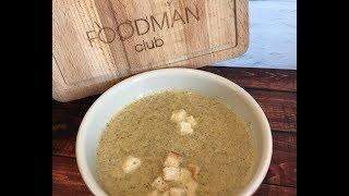 Суп-пюре из шампиньонов: рецепт от Foodman.club