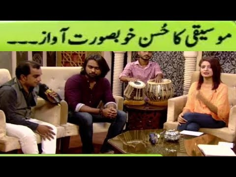 Chai Time 12 July 2017 | Special Show On Beauty Of Music