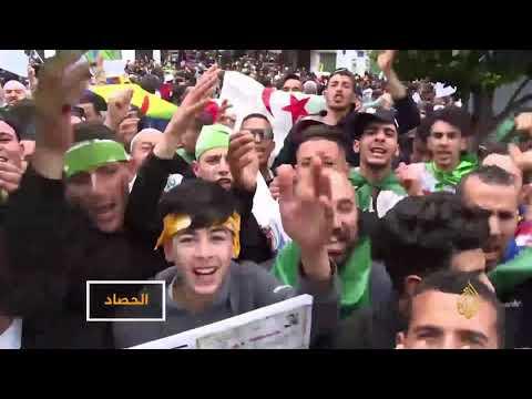 الجزائر.. هل ستلبى مطالب الحراك الشعبي بمحاسبة الفاسدين؟  - 23:54-2019 / 4 / 18
