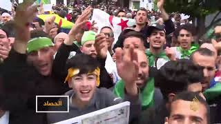 الجزائر.. هل ستلبى مطالب الحراك الشعبي بمحاسبة الفاسدين؟