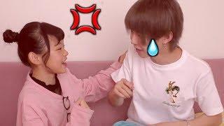 TikTokerのHinataちゃんに大人げないドッキリ仕掛けたら怒らせてしまいました thumbnail