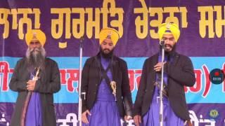Guru Gobind Singh Ji kavishri jatha Bhai Mehal Singh Ji