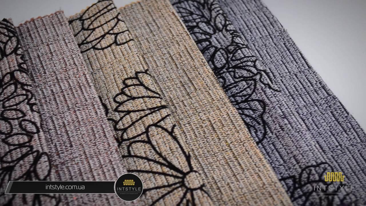 Мебельная ткань MALTA KORFU - YouTube