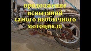 Собираясь в дальнюю дорогу на мотоцикле | OPPOZIT.RU ...