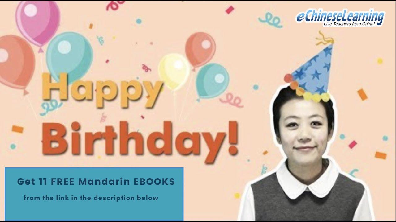 chinese happy birthday Beginner Mandarin Chinese: