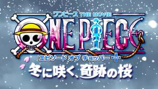 Download lagu One Piece Movie 9 Commentary Ft Tonitonichopchop and Lord Starfish MP3