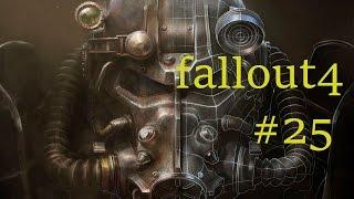 Fallout 4 25 молекулярный уровень как включить перехватчик сигнала