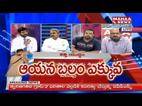 Thanks to Pawan Kalyan Jana Sena Party - Chalasani Srinivas | Prime Time With Mahaa Murthy