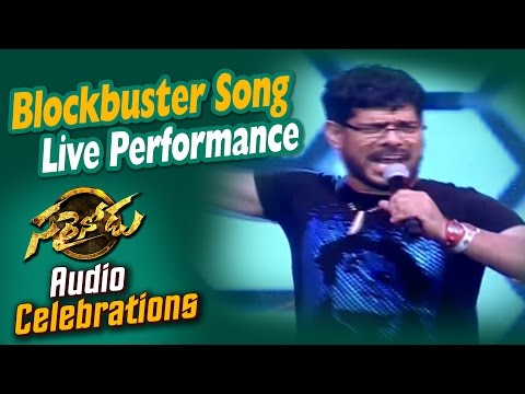 Blockbuster Song Live Performance at Sarrainodu Audio Celebrations || Allu Arjun, Rakul Preet