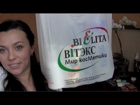 белорусские знакомства