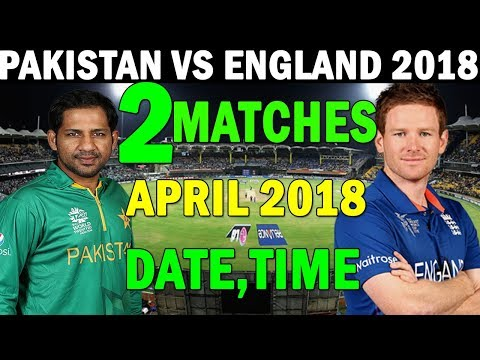PAKISTAN TOUR OF ENGLAND 2018 | PAKISTAN CRICKET TEAM NEXT SERIES