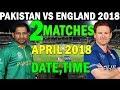 PAKISTAN TOUR OF ENGLAND 2018 | PAKISTAN CRICKET TEAM NEXT SERIES